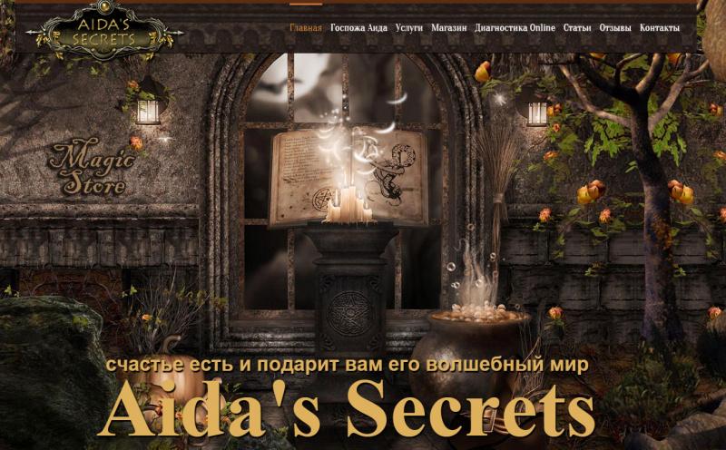 Aidas Secrets Store